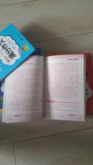 小学生作文大全-黄冈作文(套装全10册) 晒单图