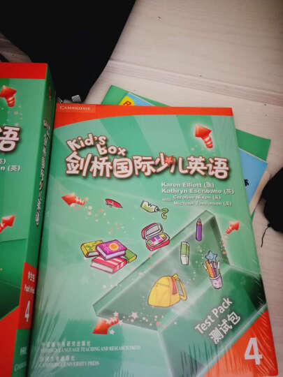剑桥国际少儿英语 测试包 4 Kid's Box kidsbox KB 外研社 附光盘 晒单图
