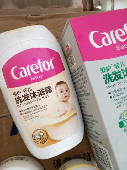 爱护(Carefor)婴儿特润保湿霜40g 儿童面霜宝宝润肤霜 晒单图