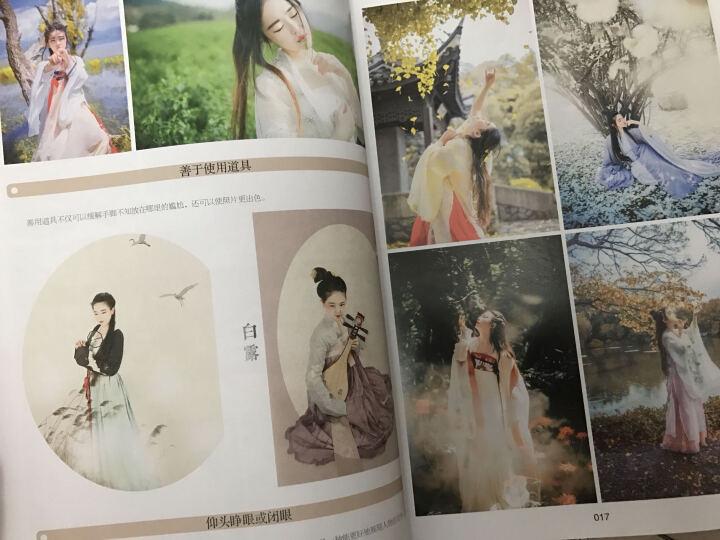 萌 新娘时尚美妆造型实用教程 晒单图