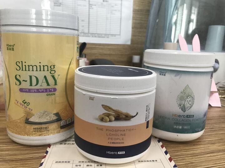 草本屋 韩国原装进口麦香代餐粉 营养膳食纤维375g/桶 晒单图