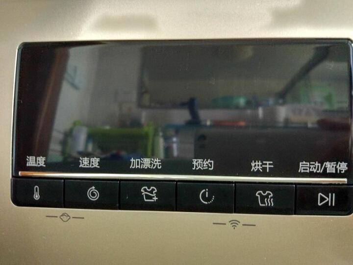 海尔(Haier) 滚筒洗衣机全自动 8公斤变频 洗烘一体 智能APP控制 防霉抗菌窗垫EG8014HB39GU1 晒单图