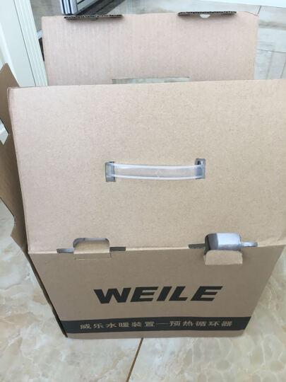 【上门安装】威乐循环泵 热水循环系统  回水器装置 空气能 热泵太阳能燃气电热水器伴侣家用静音增压1 新款H7M遥控型铸钢泵100瓦适用120平 晒单图
