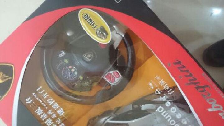 胜雄  兰博基尼毒药 遥控车  充电漂移遥控汽车玩具车 红色一键开门款 晒单图