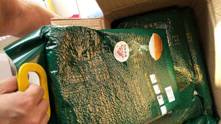 柴火大院 五常有机大米 稻花香 东北大米500g 晒单图