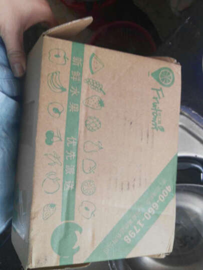 悠汇园 智利奇异果猕猴桃10个装 单果约80-90g 晒单图