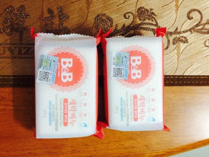 韩国保宁皂bb皂婴儿洗衣皂/婴幼内衣皂/宝宝肥皂/尿布皂 3块洋槐+2块甘菊香型 晒单图