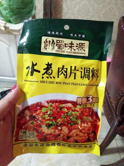 蜀味源 水煮肉片调料 底料 100g 晒单图