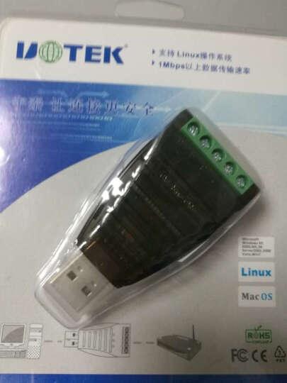 宇泰高科(utek) 无源USB转RS485/422转换头 ver2.0转接头 UT-885 晒单图
