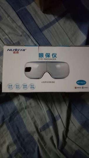诺泰(nuotai) 眼部按摩器护眼仪近视力恢复仪眼睛按摩器眼保仪眼罩眼镜 升级款 晒单图
