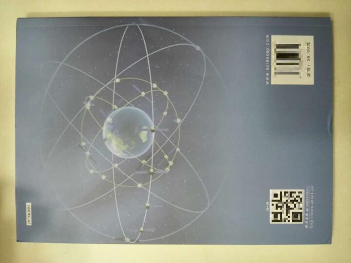 卫星导航自适应抗干扰技术 晒单图