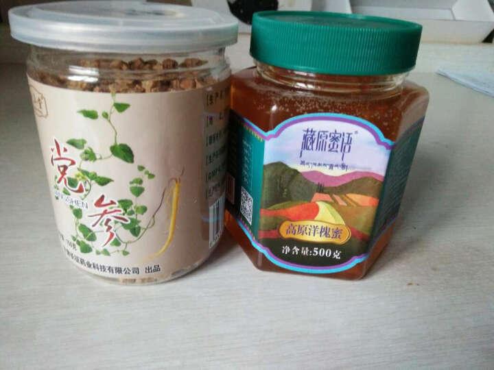 藏原蜜语 青藏高原纯青海天然蜂蜜洋槐花蜂蜜茶500g  晒单图