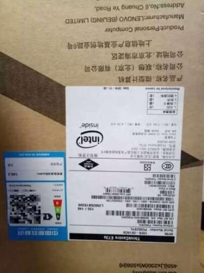 联想(ThinkCentre)E74S台式办公电脑整机(G4400 4G 500G 集显 三年上门Win7)19.5英寸10KT000HCD 晒单图