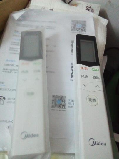 美的(Midea)1.5匹 变频 冷暖 省电星 手机智能操控 壁挂式空调 KFR-35GW/BP2DN1Y-DA300(B3)E 晒单图