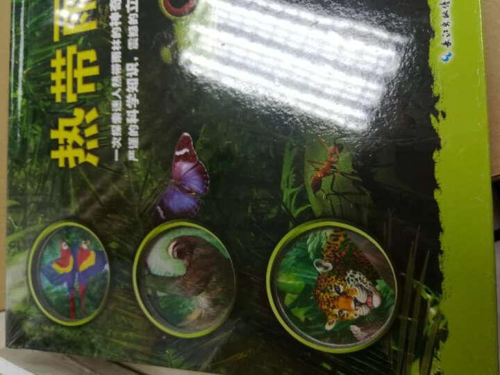 乐易学·超级炫酷3D立体大百科:热带雨林大探秘 晒单图