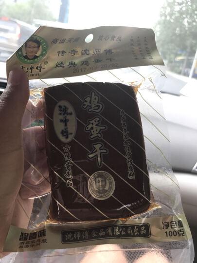 越南进口 Miss Sai Gon 西贡小姐紫薯干 200g 晒单图