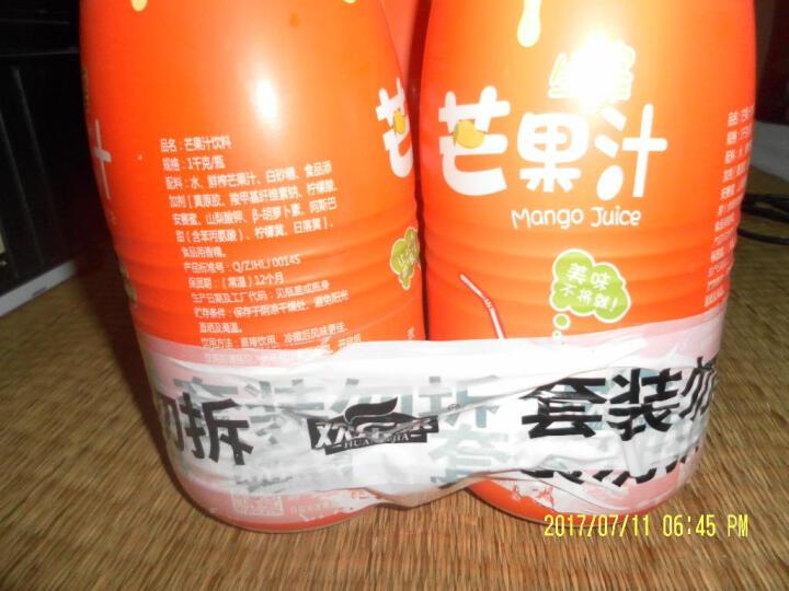 欢乐家 芒果汁 1L*3瓶装 晒单图