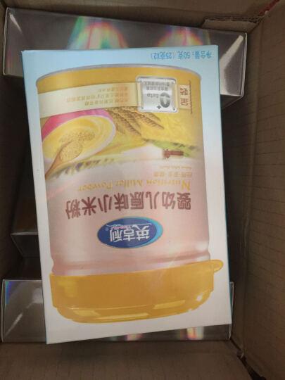 英吉利(yingjili)鳕鱼肝油 软胶囊 30粒/盒*4 晒单图