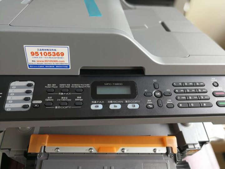 兄弟(brother)MFC-7480D 黑白激光多功能一体机(打印、复印、扫描、传真、自动双面打印) 晒单图