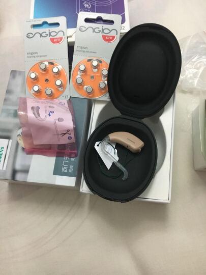 SIEMENS 西门子老年人耳背式无线隐形助听器 4通道灵捷P+6颗电池+3D定制耳模(推荐) 晒单图