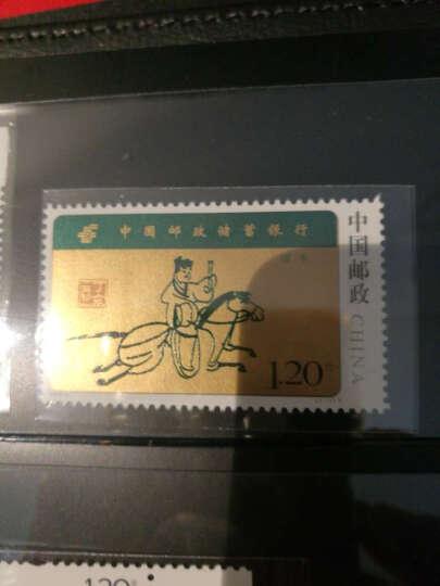 中邮收藏 2007年邮票 2007-9中国邮政储蓄银行邮票 晒单图