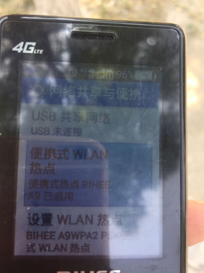 BIHEE 百合A9 智能老年机 双模双待 电信4G移动联通2G 微信WIFI按键老人机 黑色 晒单图