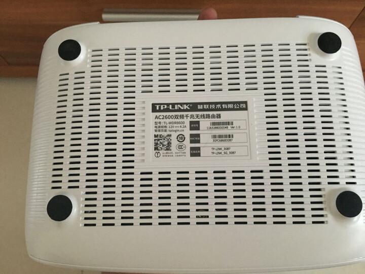 TP-LINK 11AC双频无线路由器2600M穿墙 智能wifi TL-WDR8600 WDR8600 晒单图