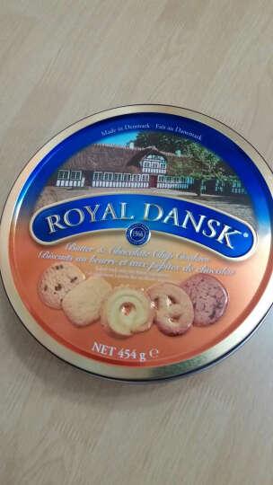 皇家丹尼斯丹麦进口蓝罐黄油曲奇饼干盒装454g送女生孩子零食Royal Dansk甜食礼盒 蓝罐巧克力曲奇饼干454g(蓝罐) 晒单图