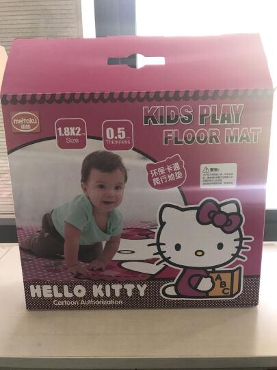 明德 Hello kitty凯蒂猫野餐垫 双面环保EPE整张爬爬垫防潮垫 户外垫 樱桃地垫 180*200礼盒装KT-K610502 晒单图