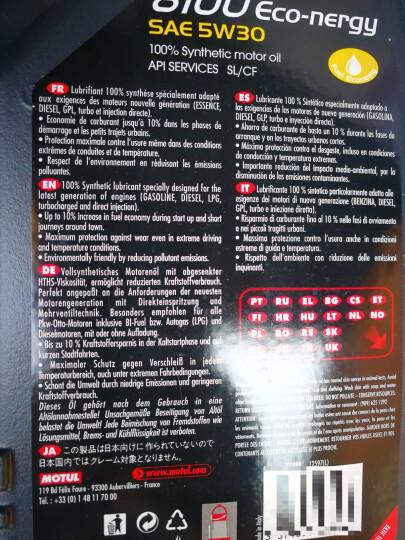 摩特(MOTUL)8100  ECO-nergy 5W30 5L 意大利原装进口 全合成机油 送机滤 晒单图