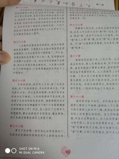 张海清系列字帖:道德经签字笔行书字帖 晒单图