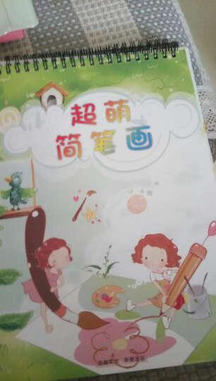 绍泽文化 儿童魔幻凹槽练字帖 启蒙版 简笔绘画拼音练习本 晒单图