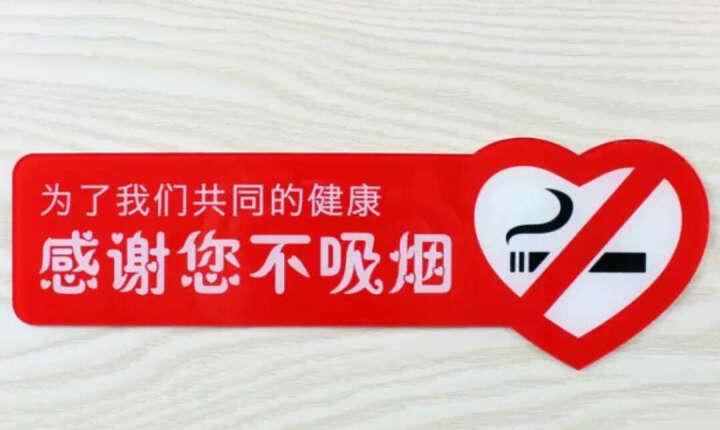 禁止吸烟 请勿吸烟 吸烟区 无烟餐厅 无烟办   禁烟系列标识牌 亚克力标牌  有背胶 红心感谢您不吸烟20x8cm 晒单图
