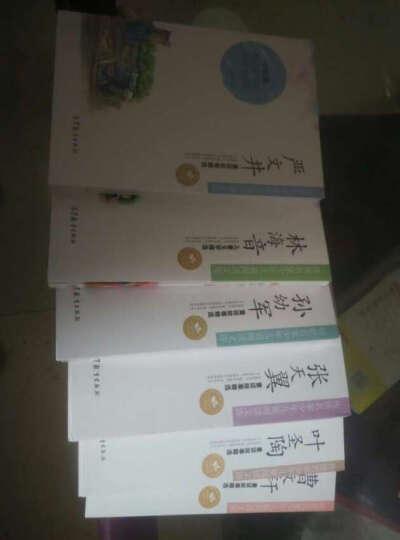 传世名家 曹文轩儿童文学(全6册)6-12岁青少年励志故事校园小说 中学生课外少儿读物 晒单图