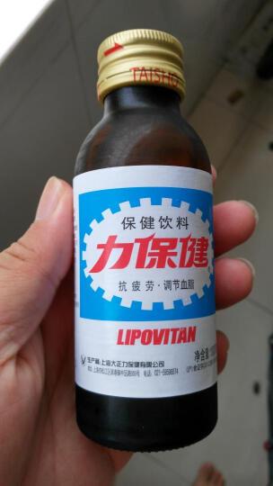力保健(Lipovitan) 牛磺酸维生素B功能饮料 伊人装 100ml*10瓶 晒单图