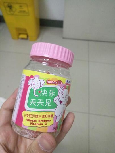 美澳健 维生素c软糖 100克 富含维生素c vc+钙软糖  晒单图