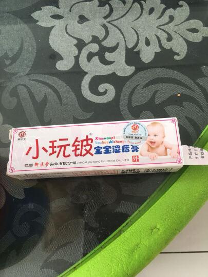 孕妇湿疹膏婴儿宝宝湿疹膏儿童湿疹婴儿洗护宝宝护肤婴宝湿疹面霜屁屁欢乐护臀止痒湿疹膏 湿疹膏一支装(买一送一) 晒单图