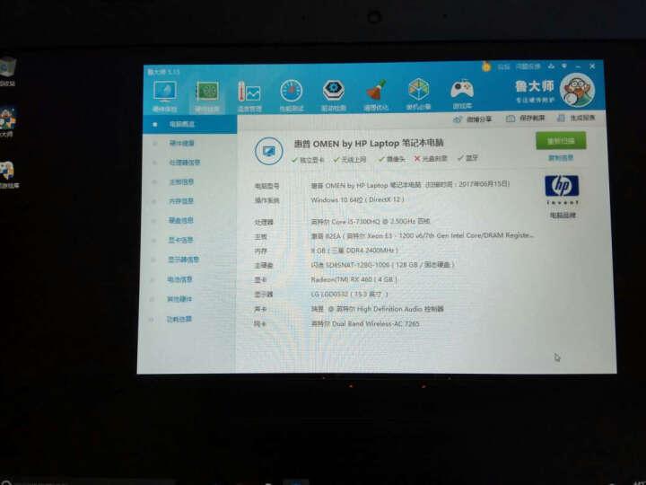 惠普(HP)暗影精灵II代Pro 北极星 15.6英寸游戏笔记本(i5-7300HQ 8G 128GSSD+1T RX 460 4G独显 IPS FHD) 晒单图
