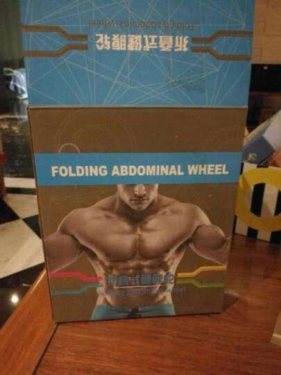 折叠健腹轮巨轮练腹肌轮双轮滚轮体育用品健身器材家用便携 蓝色 晒单图