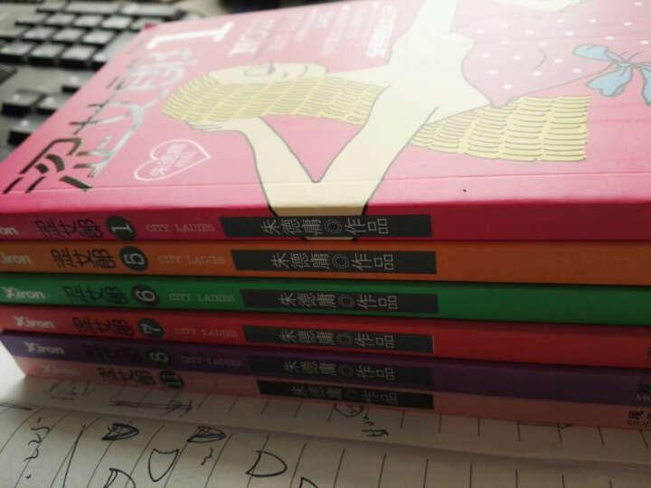 涩女郎5 漫画大师朱德庸经典作品 青春酷活版 迷你口袋装 四种流行基调 一段绯色传奇 晒单图