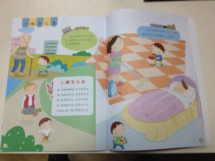 宝宝的第一套身体探知书(套装共6册) 晒单图