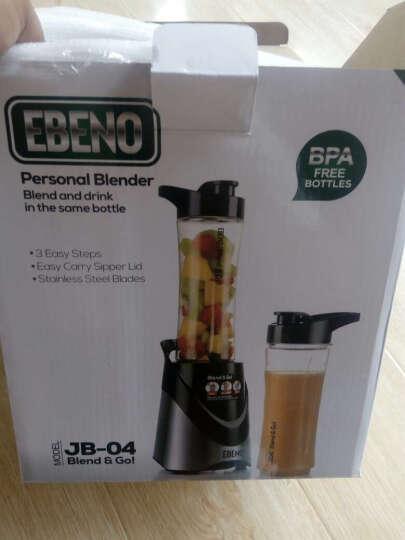 伊贝诺 便携式榨汁机家用料理机辅食机多功能迷你果汁机随行杯 JB04 晒单图