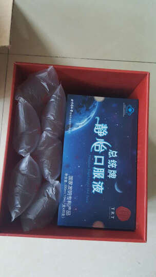 同仁堂 总统牌 静怡口服液 改善睡眠 200ml(20支/盒) 晒单图