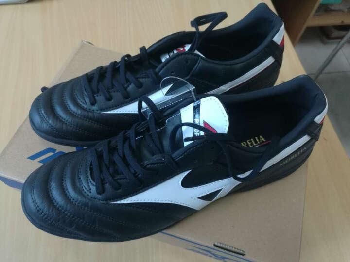 MIZUNO美津浓 莫雷拉 MORELIA 袋鼠皮室内防滑耐磨足球鞋男运动鞋比赛鞋 黑色*白色TF q1gb160001 25.5 晒单图