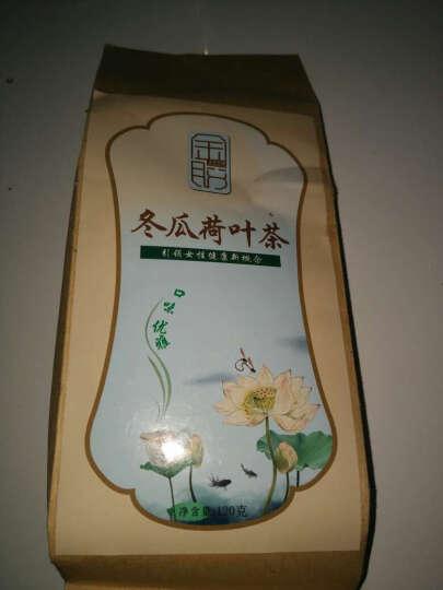金胶世家 冬瓜荷叶茶干玫瑰花茶袋泡茶组合天然花草茶叶决明子大麦茶 晒单图