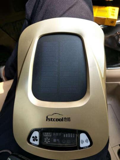 【货到付款】也酷1stcool太阳能车载空气净化器K1高能净化甲醛雾霾香薰去异味负离子氧吧 K1玫瑰金+过滤网1/不带香薰 晒单图