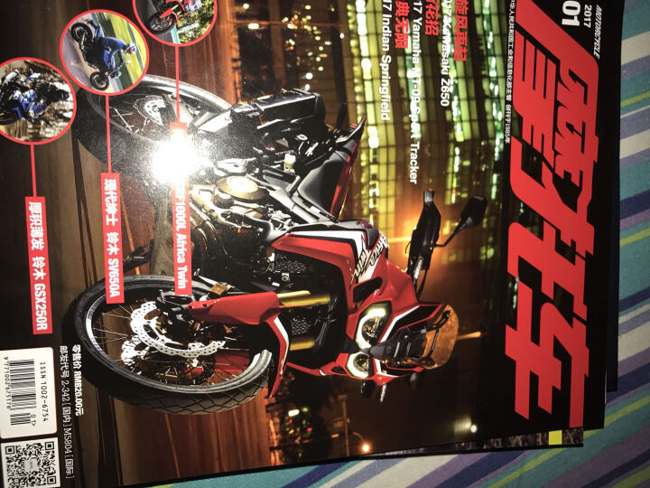 摩托车杂志20017年1月 摩友爱好者的期刊杂志 晒单图