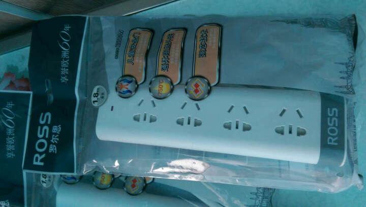 罗尔思(ROSS)W40(18)四位四孔多用儿童防护节能防火插座 插线板插排排插接线板拖线板开关插座 全长1.8米 晒单图