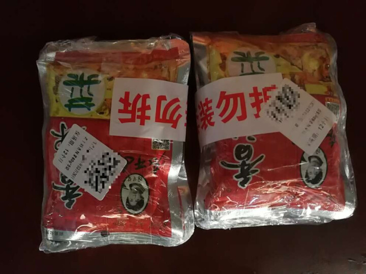 东来顺(donglaishun)香醇三鲜底料 110g 晒单图