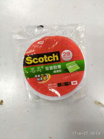 3M思高双面棉纸胶带200C传统胶带2倍粘力 双面胶 18mm*10m 晒单图